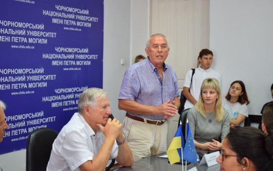 """On September 5, 2019 the presentation of the Jean Monnet Project """"EU Governance and European Integration Policy"""" took place at Petro Mohyla Black Sea National University."""