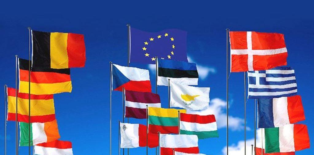 """Запрошуємо до участі у науково-практичній конференції """"Лісабонський договір - 10 років після набуття чинності. Що змінилося у функціонуванні ЄС?"""""""