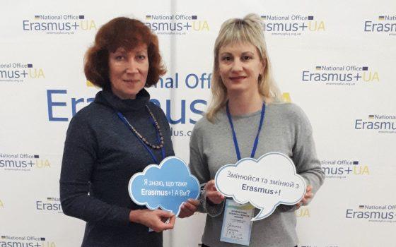 "On November 8, 2019 the coordinator of the Jean Monnet Module ""EU Governance and European Integration Policy"" Svetlana Soroka visited Jean Monet Erasmus Day +"