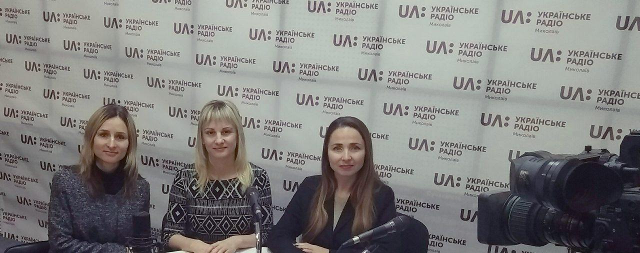 Jean Monnet's project staff members visited Ukrainian radio on November 25, 2019
