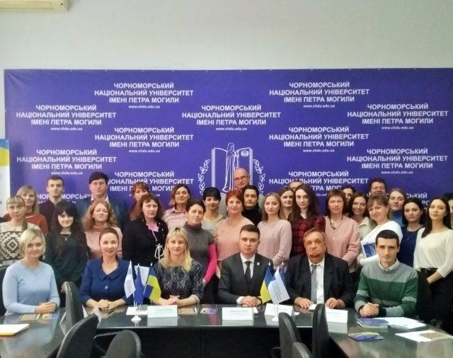 2 грудня 2019 року в ЧНУ імені Петра Могили відбулася науково-практична конференція «Лісабонський договір – 10 років після набуття чинності. Що змінилося у функціонуванні ЄС?»