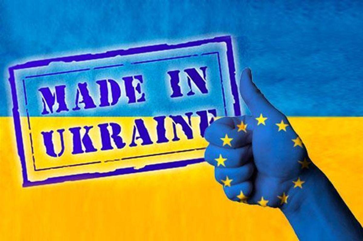 Тренінг для державних службовців та соціальних працівників «Сучасні виклики в управлінні та формуванні політики Європейського Союзу»